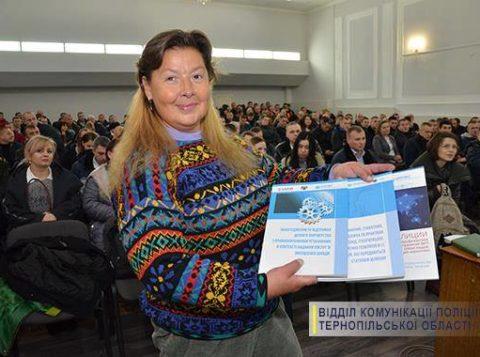 Дорохова Юлія Легалайф